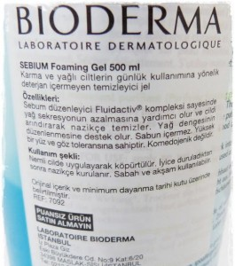 Bioderma Foaming Gel